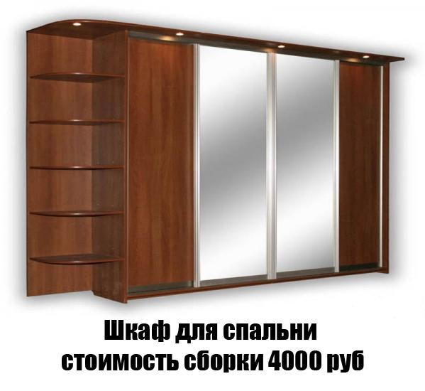 При заказе шкафа-купе с прозрачными дверями на прозрачное стекло также наносится прозрачная